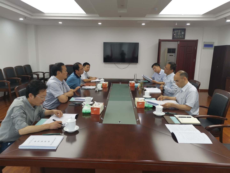 國投集團赴省農發行匯報霍山石斛產業化綜合提升項目